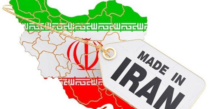 ساخت-ایران