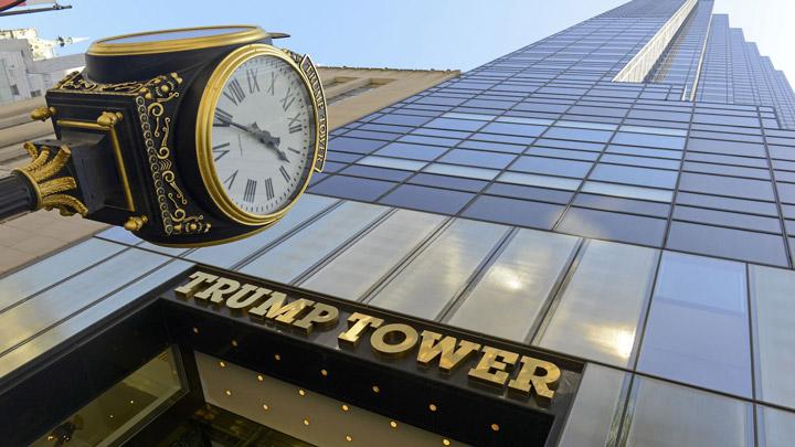 برج-ترامپ